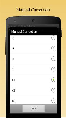 Hijri/Islamic Date - Converter - screenshot