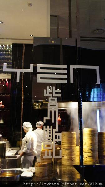台北˙W Hotel 只在平日中午供應的紫艷港點好吃