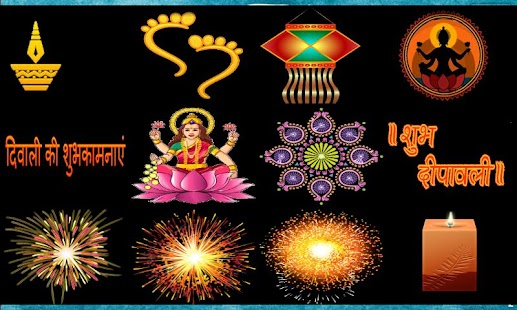 Diwali Greetings- screenshot thumbnail