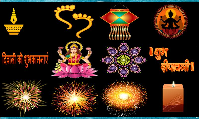 Diwali Greetings- screenshot
