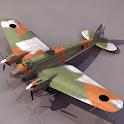 Intense Air War icon