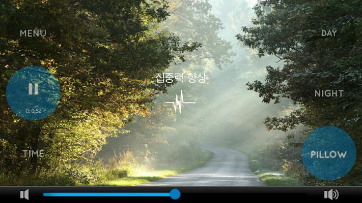 집중력향상 이엔해피(ENHAPPY) 힐링 사운드 - screenshot