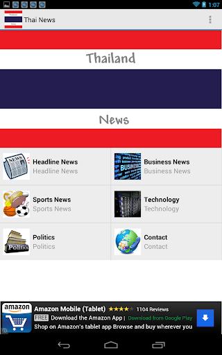 【免費新聞App】Thailand News-APP點子