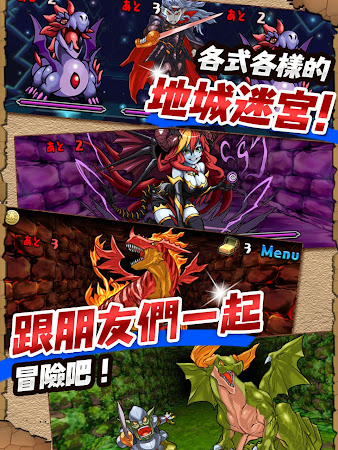 Puzzle & Dragons(龍族拼圖) 9.6.1 screenshot 640095