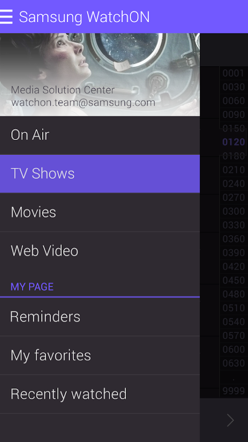 Samsung WatchON- screenshot
