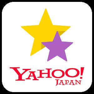 Yahoo!占い~無料の恋愛相性、タロット、心理テスト・診断 Y