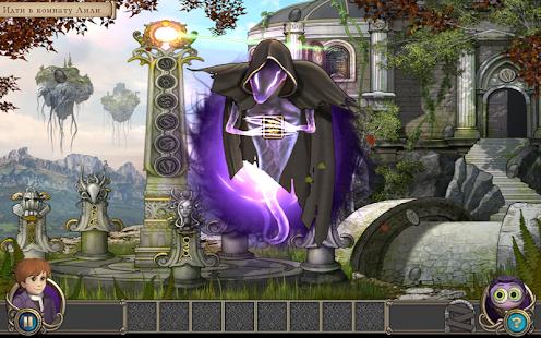Elemental: The Magic Key Full
