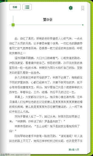 非常惊悚系列合集 書籍 App-愛順發玩APP