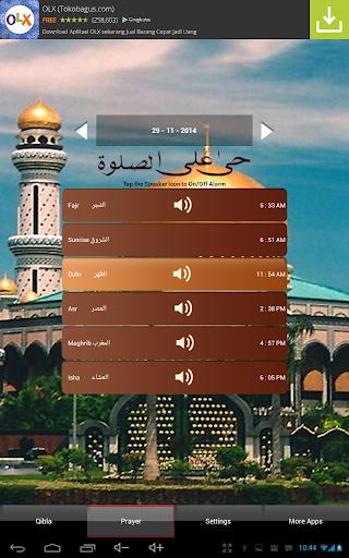 伊斯蘭祈禱時報朝拜