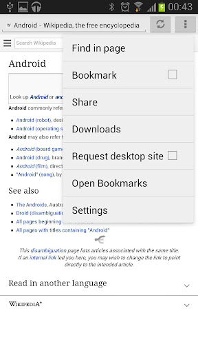 【免費通訊App】Private Browser-APP點子