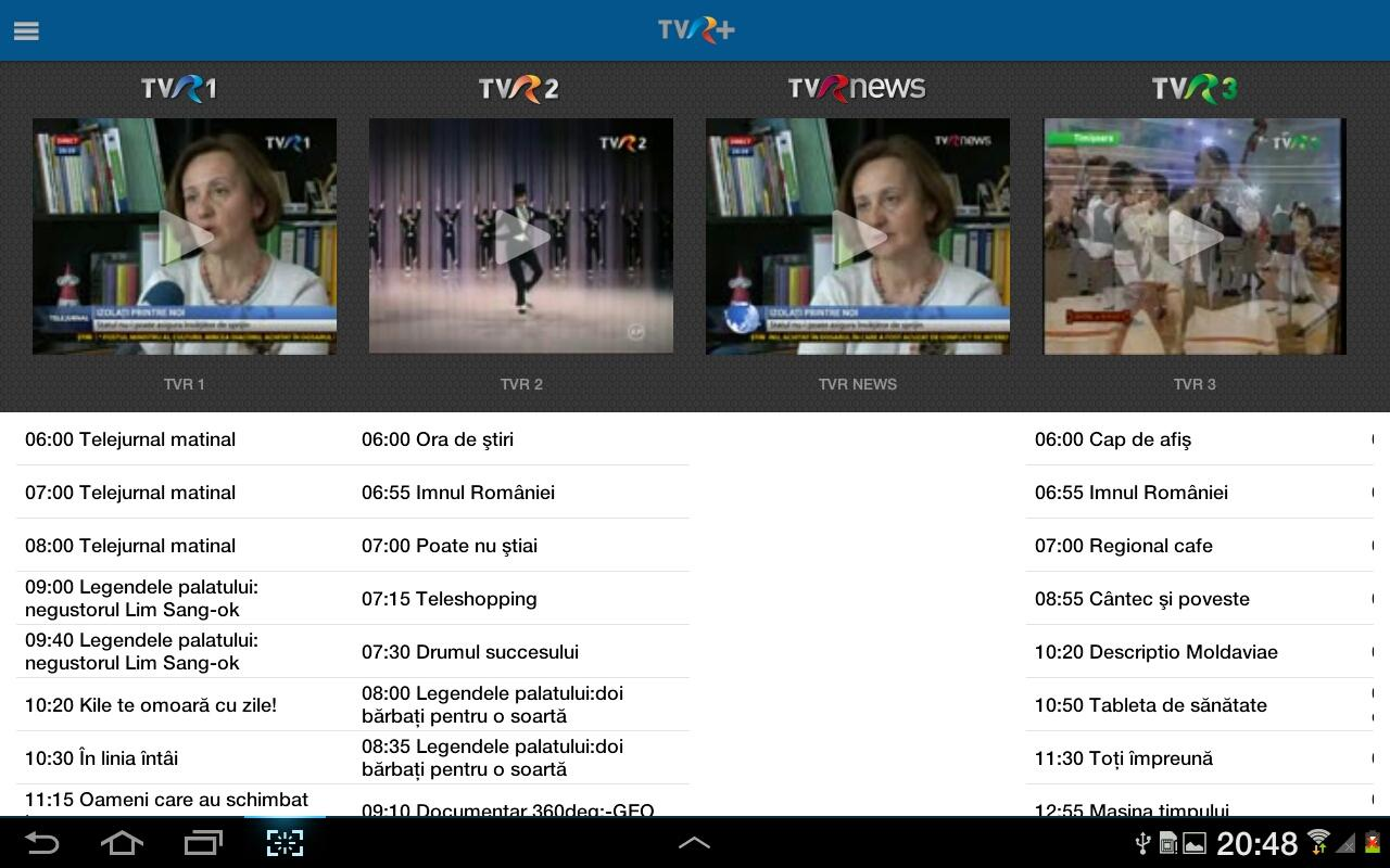 TVR+ tablet- screenshot