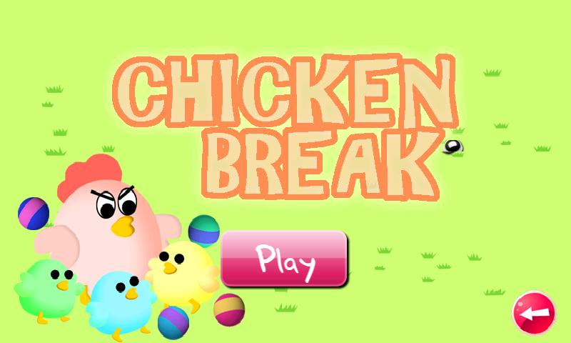 Chicken Breaking - screenshot