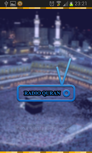 Radio Quran - multi Recitation