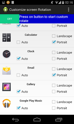 玩免費工具APP|下載画面回転トグル制御 app不用錢|硬是要APP