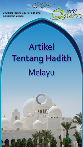 Artikel Tentang Hadith Melayu