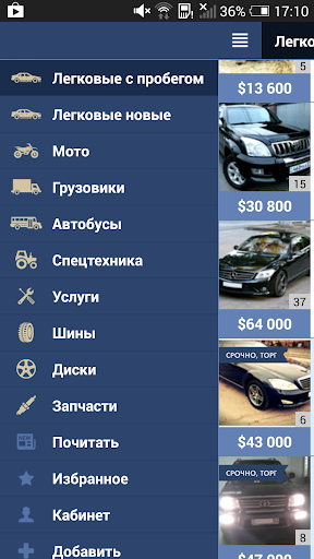 Studies & Opinions. Most expensive cars in Kazakhstan. Tengrinews.kz