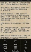 Screenshot of Zo Reader
