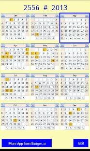 ปฏิทิน 2556 - 2557 เบต้า