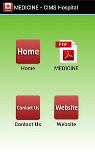 玩免費醫療APP|下載MEDICINE - CIMS Hospital app不用錢|硬是要APP