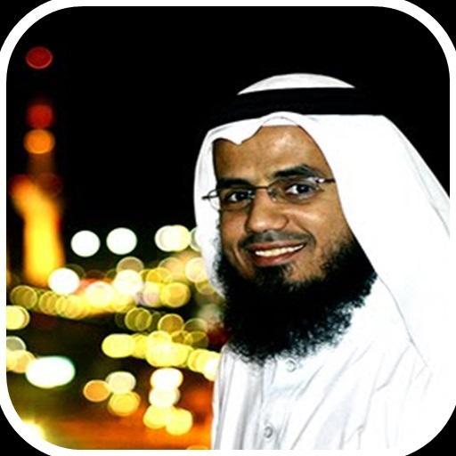 Download Abu Bakr Shatri Quran MP3 for PC