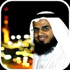 Abu Bakr Shatri Quran MP3 icon