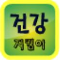 건강지킴이 logo
