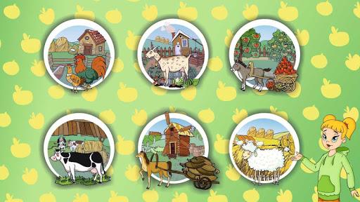 English for kids : FARM