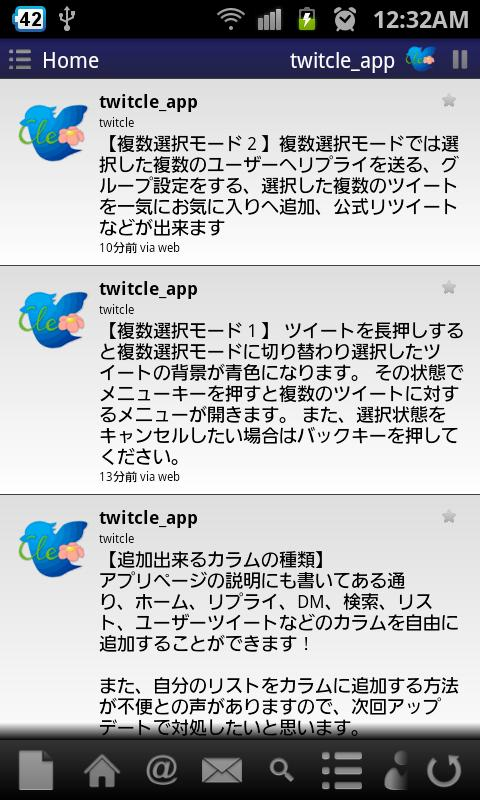 twitcle - screenshot