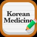 한의학 본초 검색 Lite icon