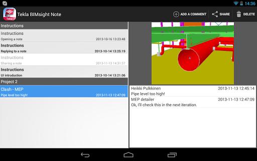 【免費生產應用App】Tekla BIMsight Note-APP點子