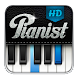 Pianist HD - Finger Tap Piano icon