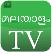 UAE Malayalam TV Live