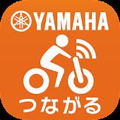 バイクNAVI 〜つながるバイクアプリ〜