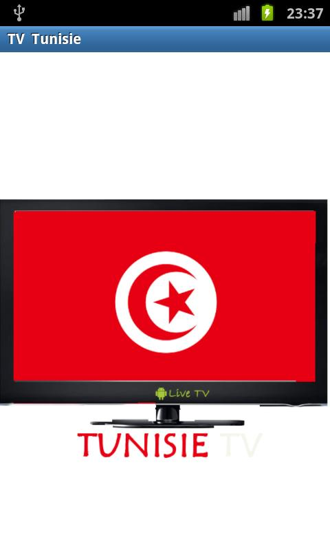 tunisie tv en direct - screenshot