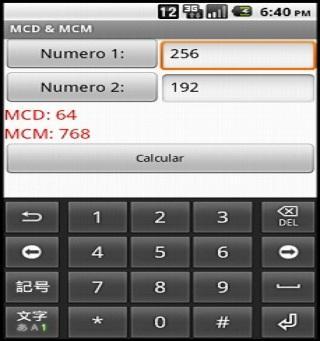 MCD & MCM - screenshot