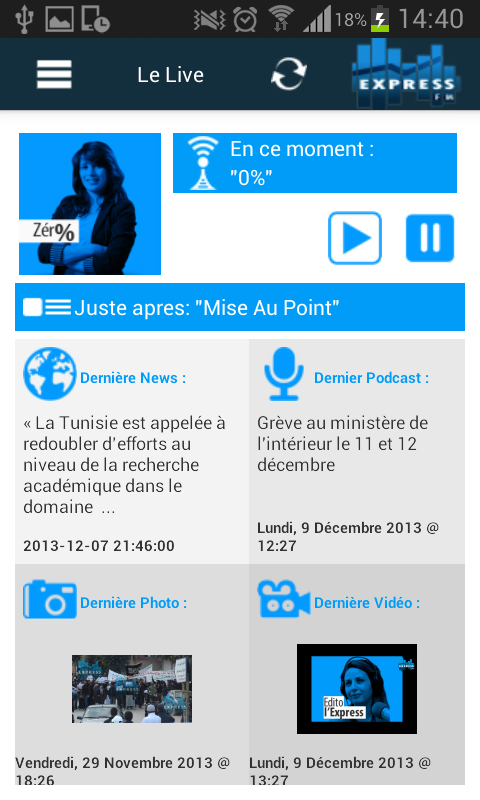 Radio Express FM - screenshot