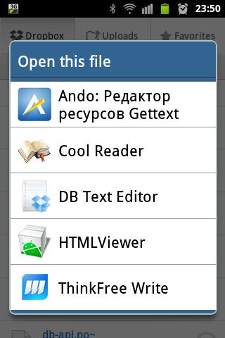Ando: Gettext Resource Editor- screenshot