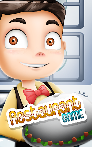 レストランゲーム