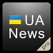 UA News Pro. Новости Украины