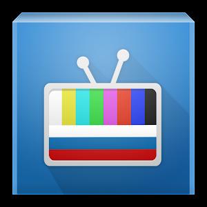 Русское ТВ бесплатных LOGO-APP點子