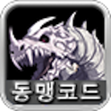 Monster Warload Share Codes icon