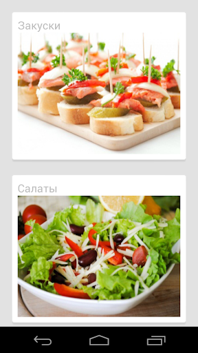 Просто и вкусно - кулинария