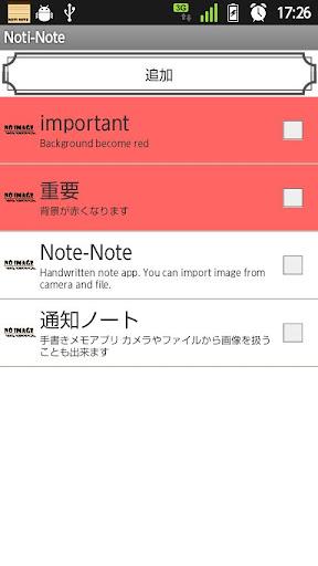 Noti-Note Free