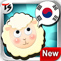 TS Korean Conversation Game icon