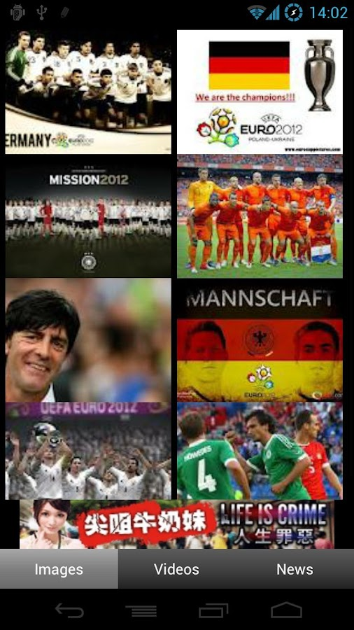 EURO 2012 - Germany Gallery HD - screenshot