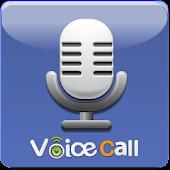 보이스콜 (Voice Call) 음성인식 전화걸기