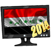 Live TV Iraq - Iraqi TV