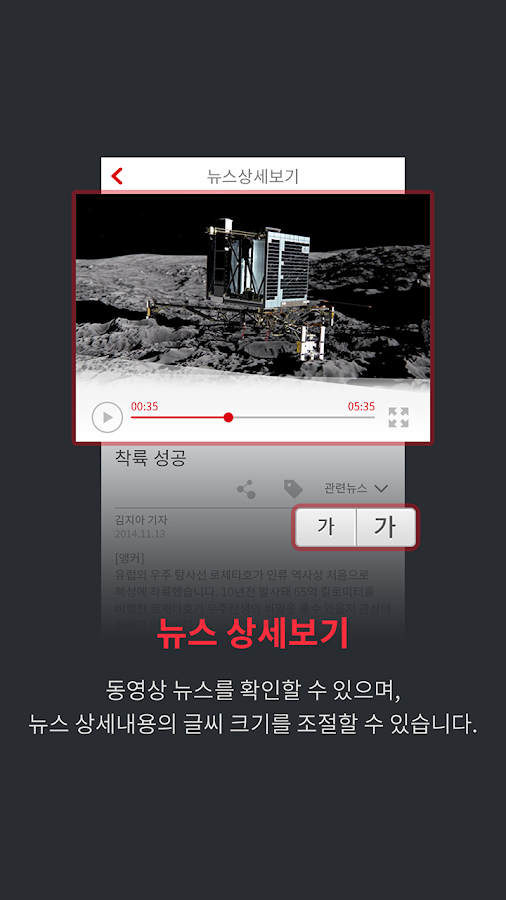 TV조선 뉴스- screenshot