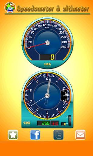 速度計と高度計