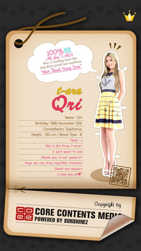 TARA Official [QRI 3D] - screenshot